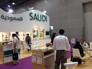 MIHAS2014のサウジアラビアブース