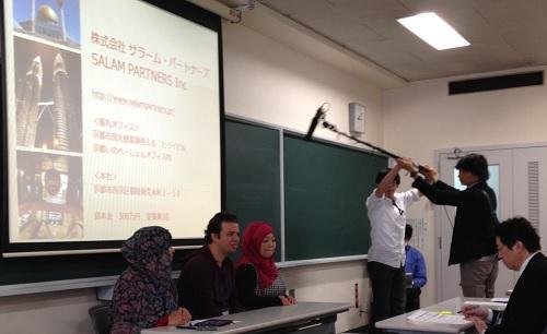 14526_islamc_market_seminar