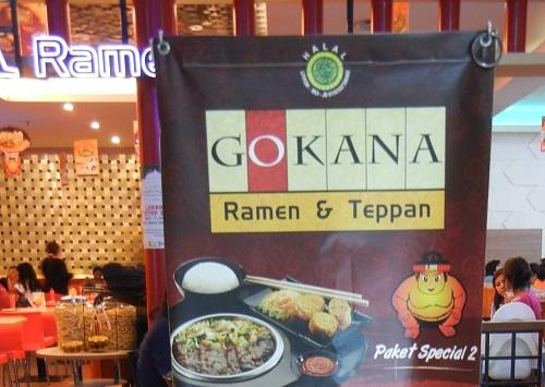 gokana_halal