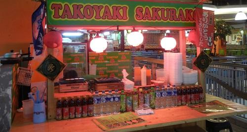 takoyakisakurako