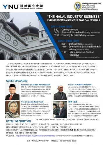 170513_Halal_Seminar_Yokohama