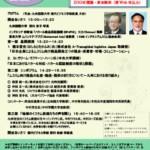 201007_日本のビジネス業界に求められているムスリム向け商品 サービスのあり方とは