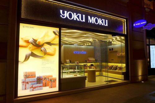 dubai-yoku-moku
